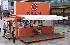 Mobile kitchen of Guizhou TV station
